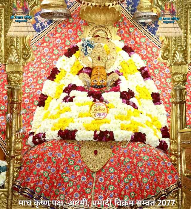 khatushyamji khatu darshan 5 february 2021