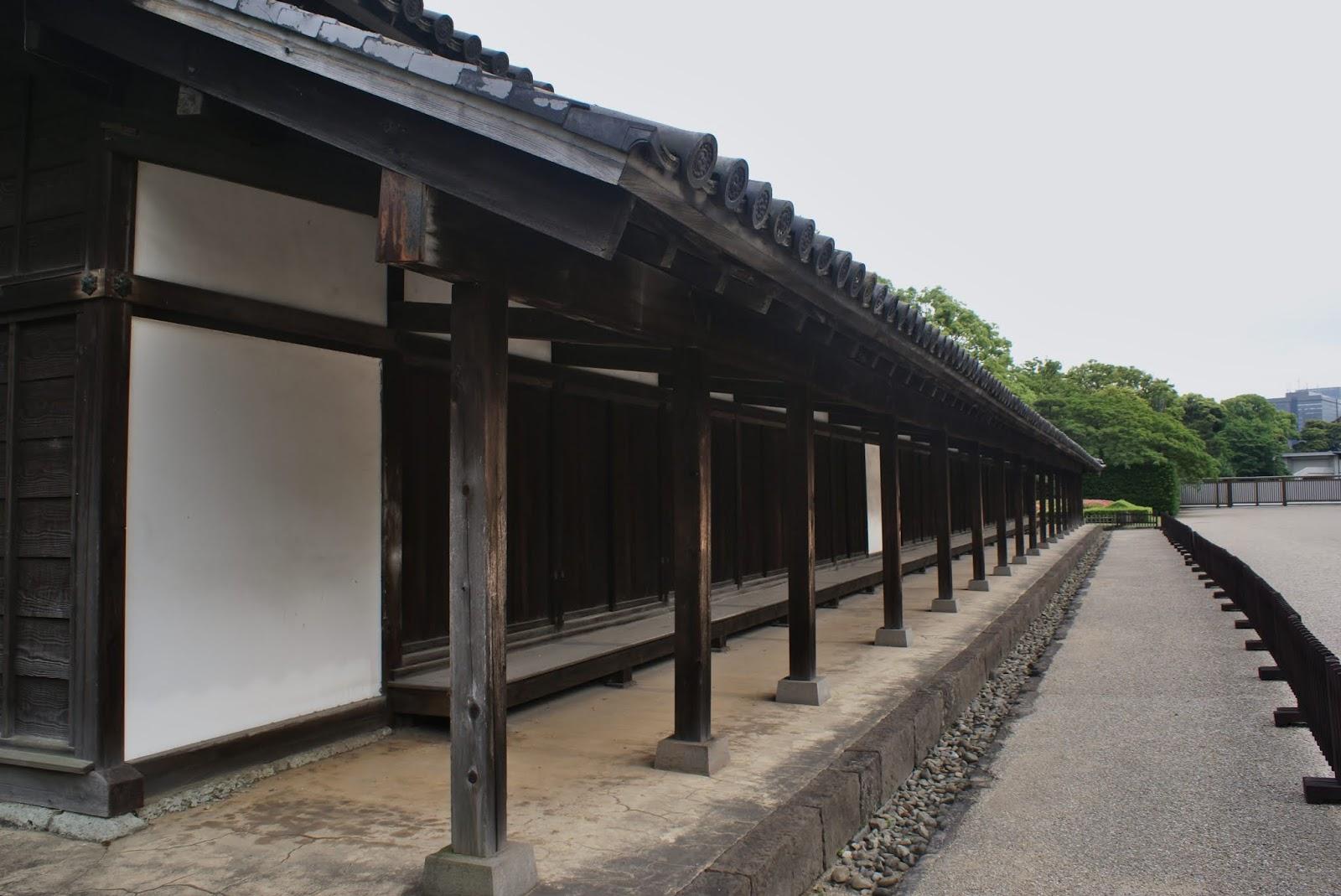 tokyo marunouchi imperial palace Kōkyo bansho