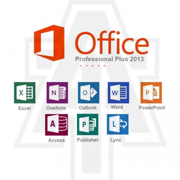 تحميل برنامج Office professional 2013