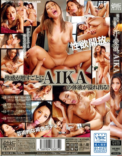TPPN-067 Sweat Sparkling Brown Skin And Love Juice. AIKA