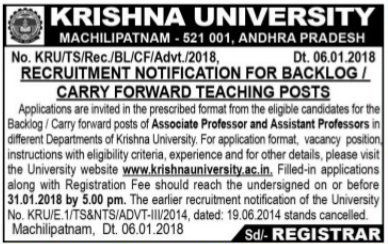 krishna university associate assistant professors recruitment 2018,kru professors recruitment application form,kru professors selection list results
