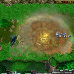 naruto castle defense 6.0 Doryuudan: Earth Dragon Projectile Dragon