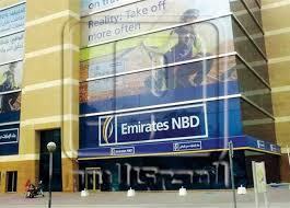 بنك الامارات دبي الوطني اون لاين - اون لاين - خدمات مصرفية