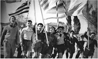 ΖΗΤΩ Η 1η ΑΠΡΙΛΙΟΥ 1955 – ΖΗΤΩ Η Ε.Ο.Κ.Α.