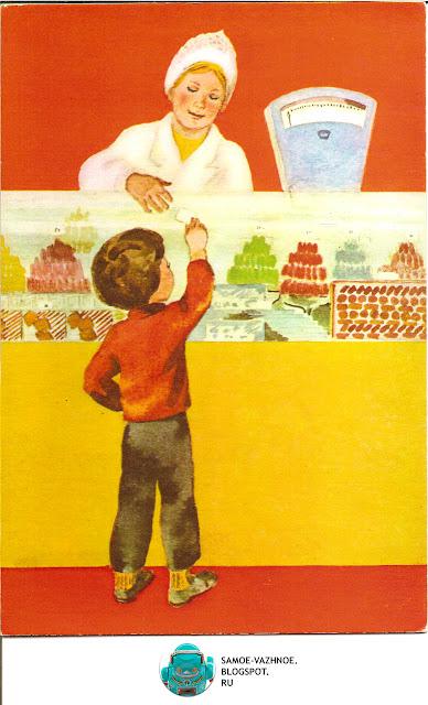 Обучающие игры СССР советские. Наши мамы игра Е. Парсницкая, художник М. Афанасьева 1984.Продавец, магазин