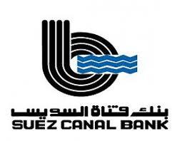 وظائف بنك قناه السويس مصر 2021