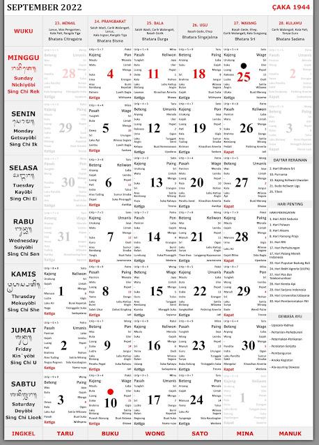 Kalender Bali September 2022 Lengkap Format PDF & JPEG