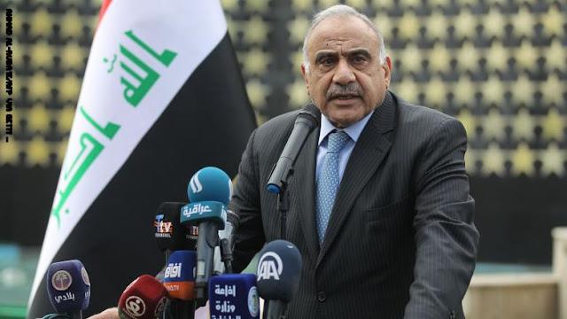 حكومة العراق تطالب الولايات المتحدة بوضع آليات الانسحاب الآمن لقواتها