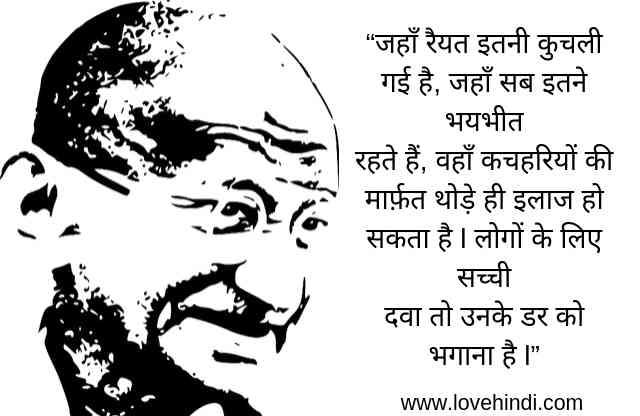 Mahatma Gandhi Movements
