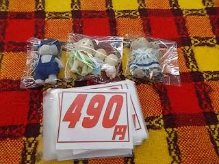中古品のシルバニアの人形と2体セット2点490円