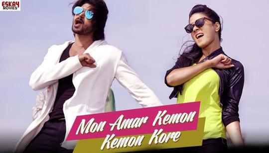 Mon Amar Kemon Kemon Kore - Mahiya Mahi And Om