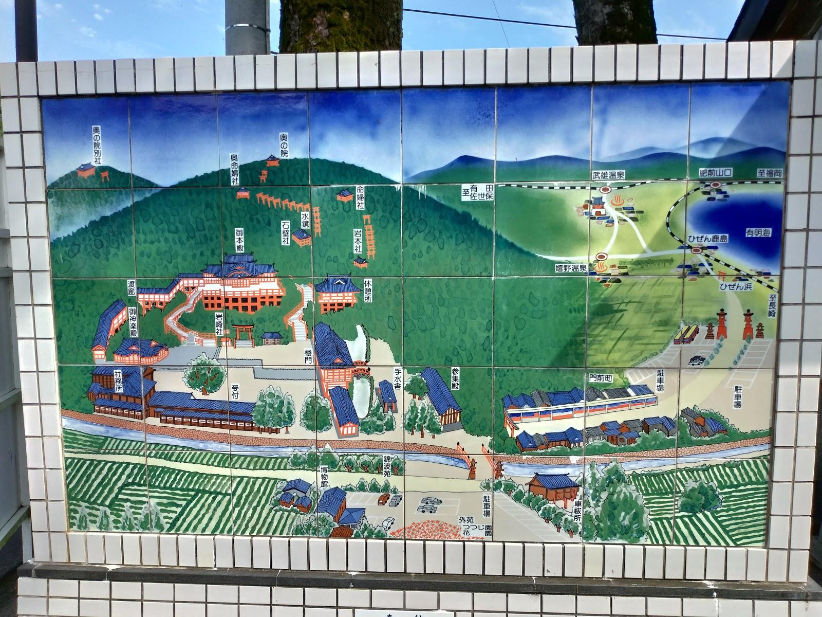 祐徳稲荷神社の案内図