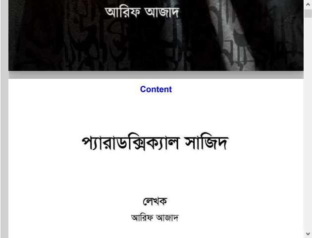 Paradoxical sajid PDF Download