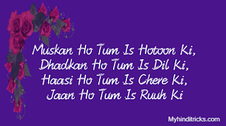 Valentine Day Hindi Shayari, Image