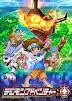 Digimon Adventure ganha reboot em Abril