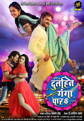 Dulhin Ganga Paar ke Bumper Opening at Box Office