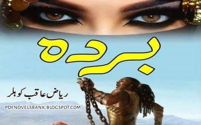 Barda Novel by Riaz Aqib Kohler Complete Pdf Download