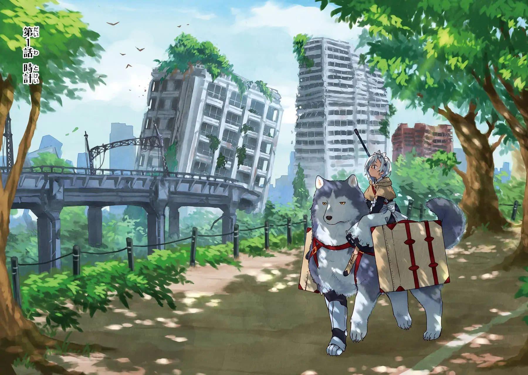 อ่านการ์ตูน Tabi to Gohan to Shuumatsu Sekai ตอนที่ 1 หน้าที่ 6