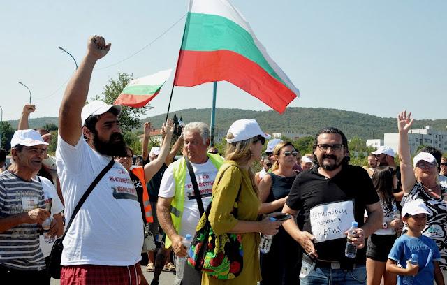 Наследници на земи край Созопол излязоха на протест