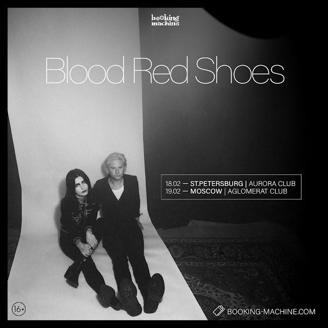 Blood Red Shoes в России