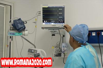 مستشفى ابن سينا يستقبل أول امرأة حامل مصابة بفيروس كورونا المستجد covid-19 corona virus كوفيد-19 بالمغرب