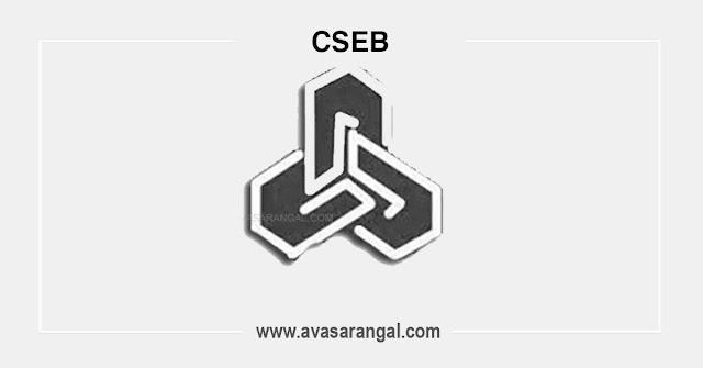 CSEB KERALA JOBS 2020– 196 Junior Clerk / Cashier Vacancies.
