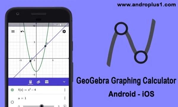 تنزيل برنامج geogebra