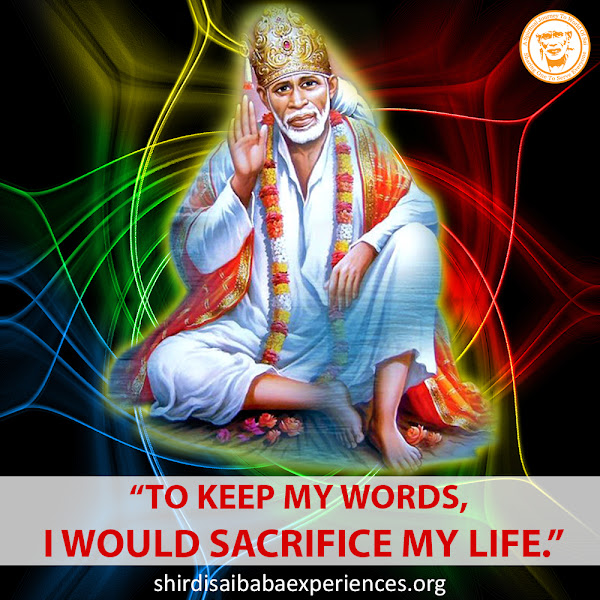 Shirdi Sai Baba Saved My Marriage - Experience Of Aparna