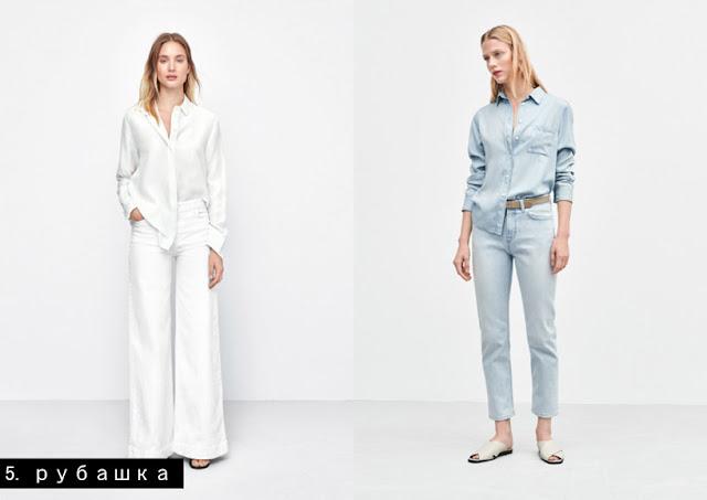 Белая и голубая женские рубашки