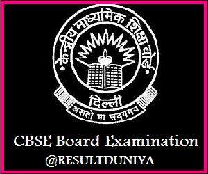CBSE 12th Compartment Exam Result 2015