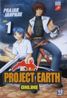 โหลดอ่านการ์ตูน PROJECT EARTH PDF