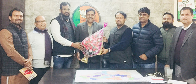 Bharatiya Janata Party Faridabad has reorganized the district IT department