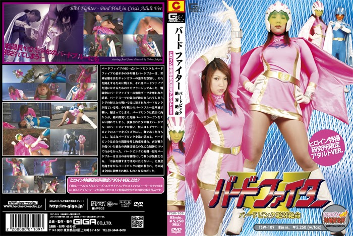 TSWN-002 Fowl Fighter – Fowl Pink in Disaster Grownup Ver