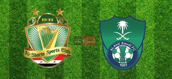 مشاهدة مباراة الأهلي والشرطة بث مباشر اليوم 14-9-2020