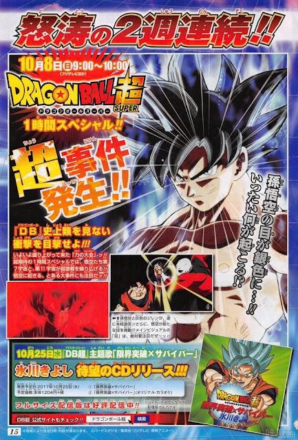 """""""Dragon Ball Super"""" - Título y sinopsis de los episodios 109-110, 111, 112 y 113."""