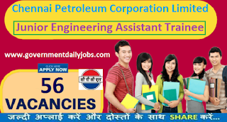CPCL Recruitment 2017 application 56 Junior Engineering Assistant Posts