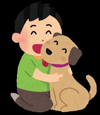 犬と男の子のイラスト