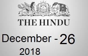 The Hindu Newspaper Today 26 December 2018 Download PDF