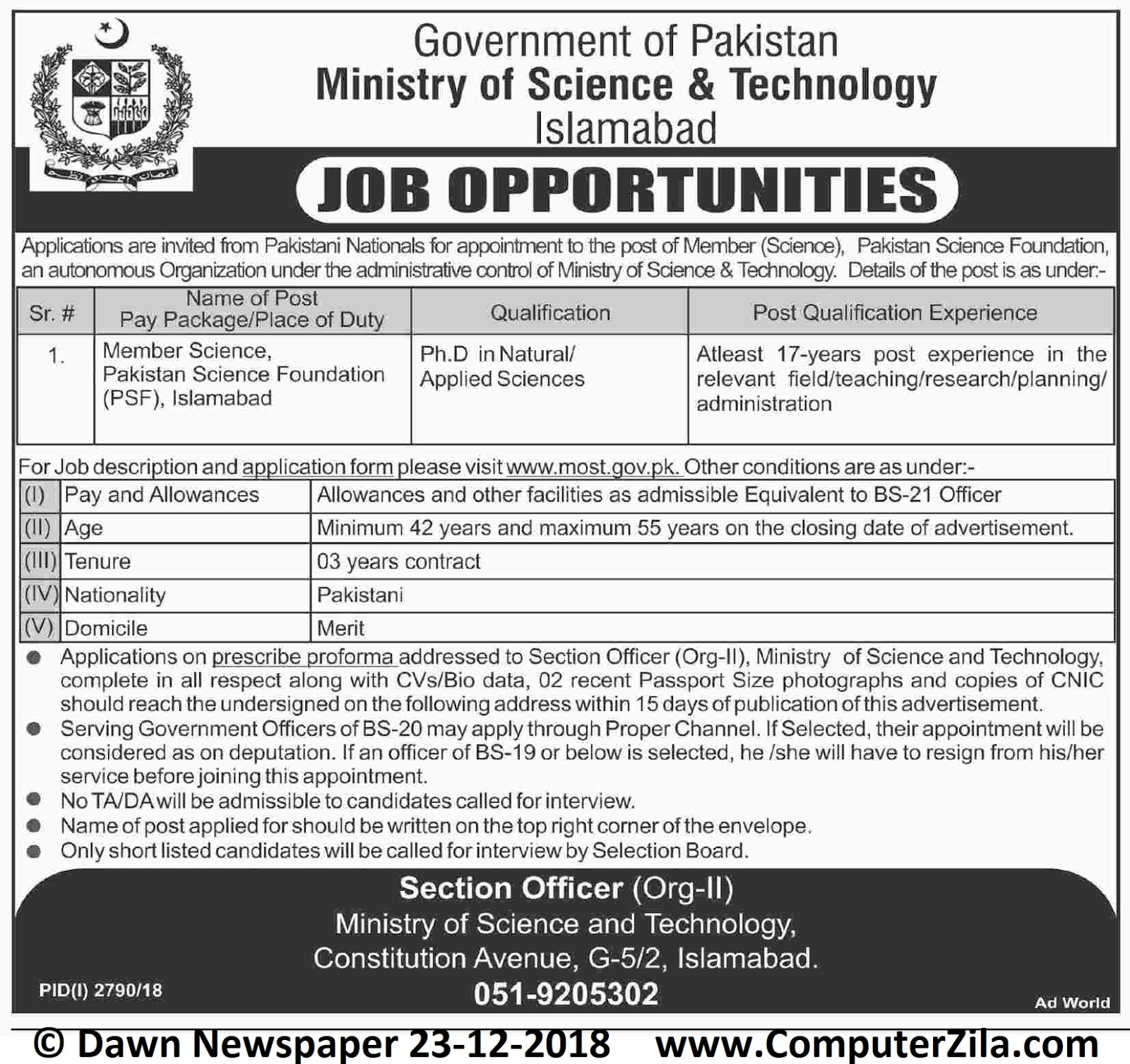 Job Opportunities at Government of Pakistan Ministry of Science & Technology