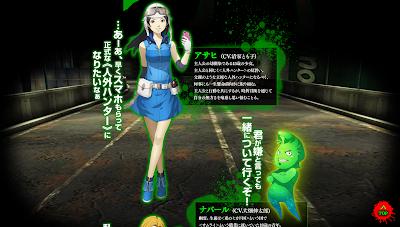 真・女神転生IV FINAL キャラクター