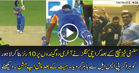karachi vs lahore psl 2017 Karachi Kings wins last ball thriller against Lahore