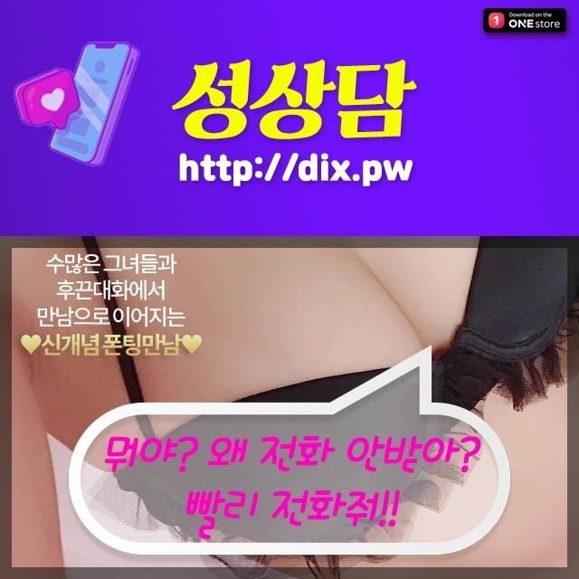 김해구내식당