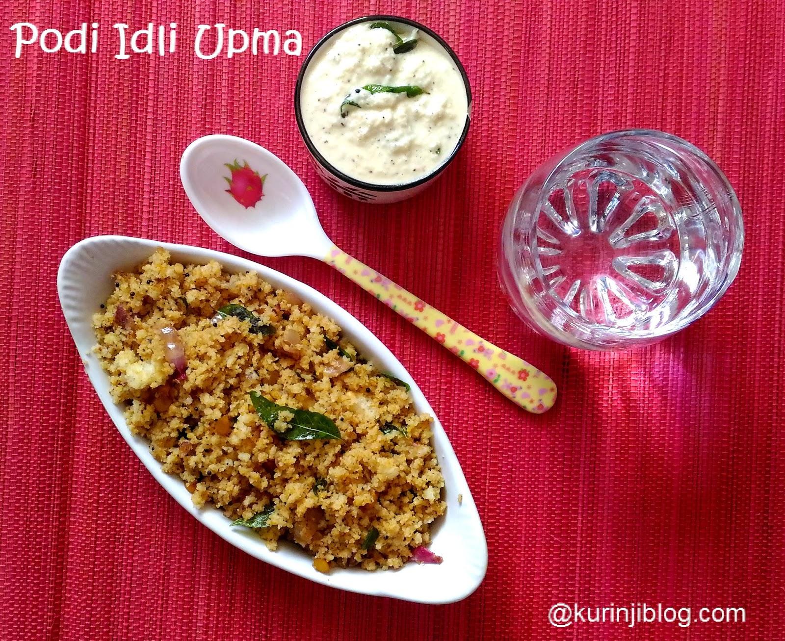 Idli upma recipe idli upma with leftover idli how to make idli upma