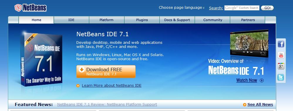 PHP IDE 編輯器推薦 NetBeans 7.1 中文版 [現在只剩下殘體中文]