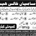 Community Care Hospital Islamabad Jobs