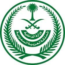 وزاره الداخليه السعوديين تسمح للمواطنين السعوديين وغير السعوديين دخول المملكه بشروط