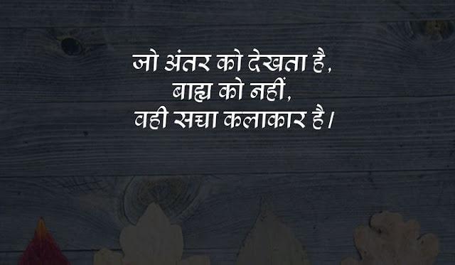 life status in hindi for whatsapp