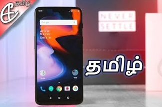 OnePlus 6 – 5T | Unboxing!