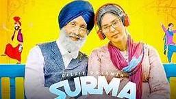 Surma–Diljit Dosanjh-Lyrics-Video-English-Sonam Bajwa