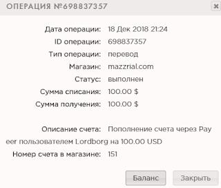 mazzrial.com mmgp